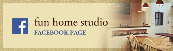 fun home studio Facebook
